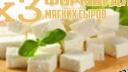 Формы для приготовления мягких сыров на 0.6, 1.2, 2.8 литров. Видеообзор