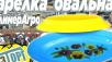 Тарелка полипропиленовая овальная (ПолимерАгро, Харьков). Видеообзор